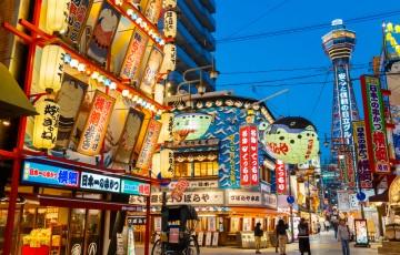 大阪の街並みイメージ