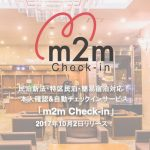 m2m check in