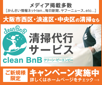 clean_bnb