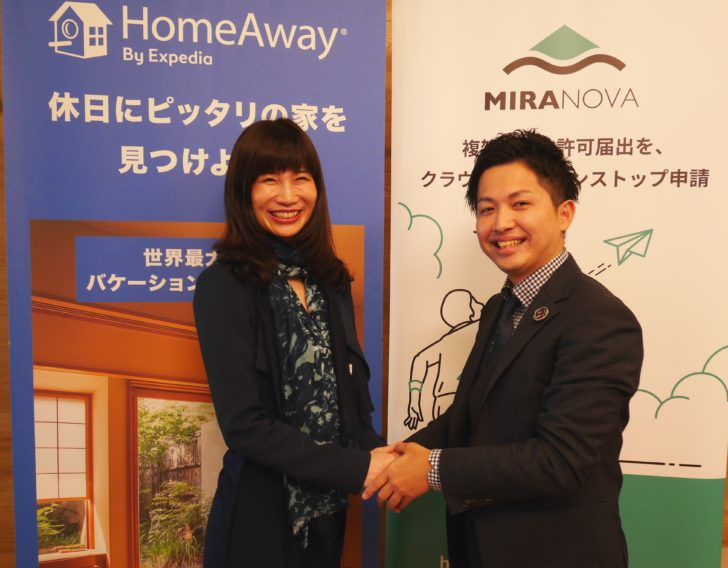 homeaway-miranova