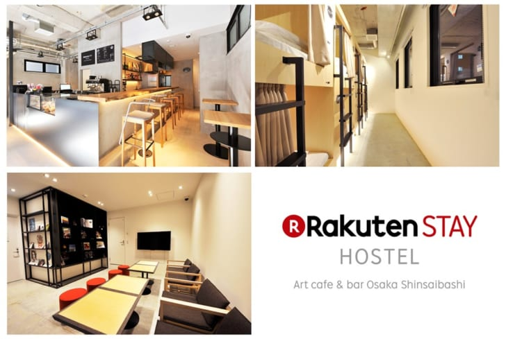 Rakuten STAY HOSTEL Art cafe & bar Osaka Shinsaibashi