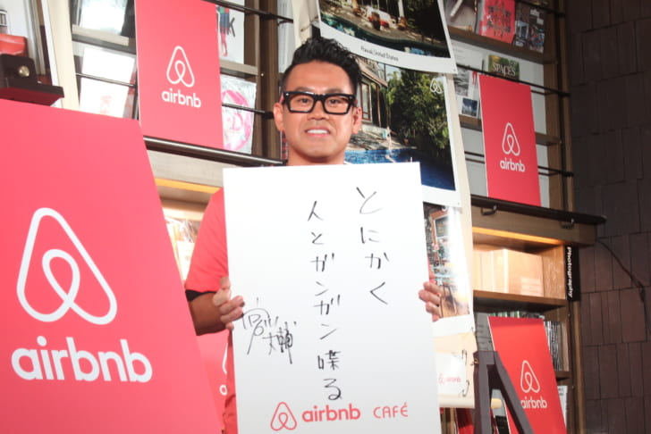Airbnb Cafe