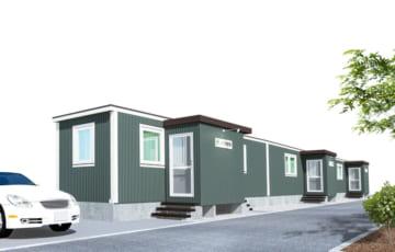 JR Mobile Inn